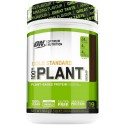 100% Plant Protein 684g